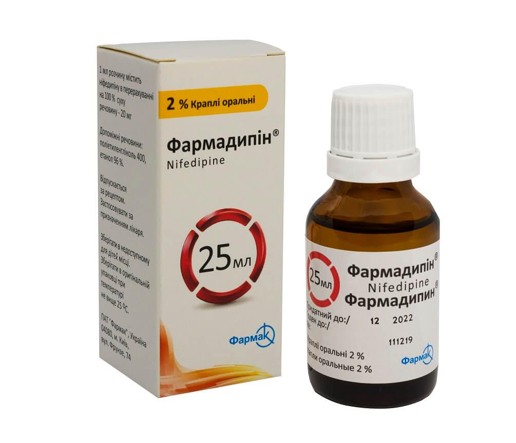 Фармадипін®