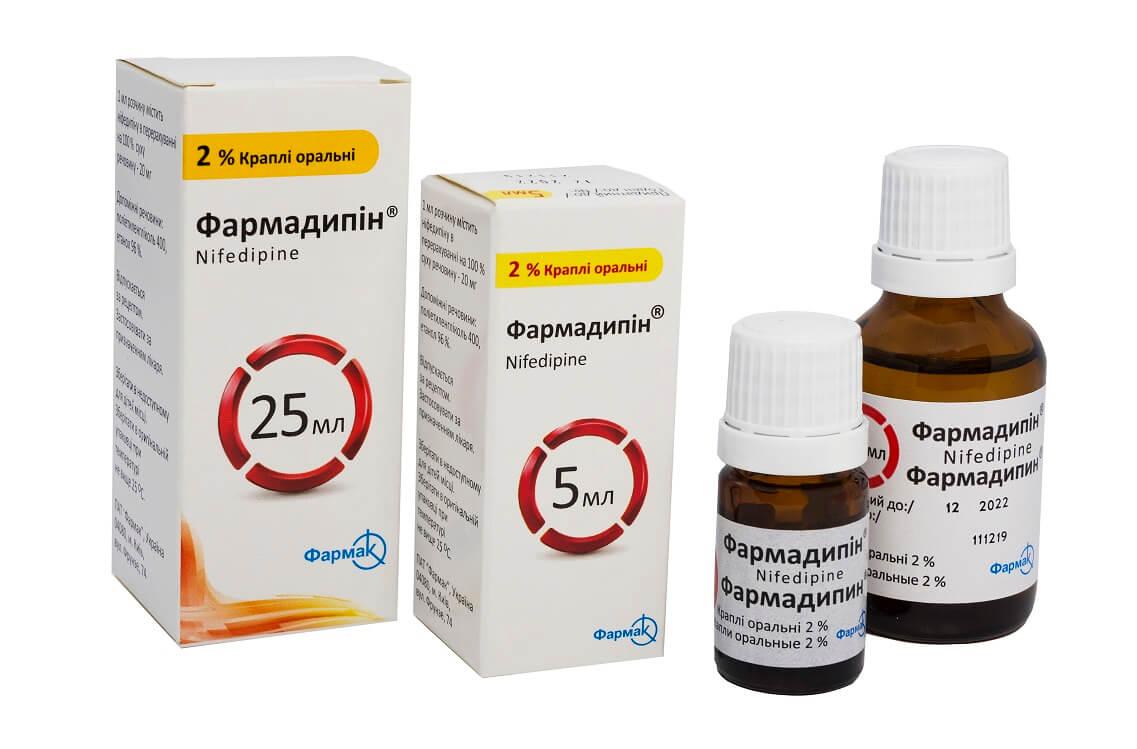 Фармадипин®