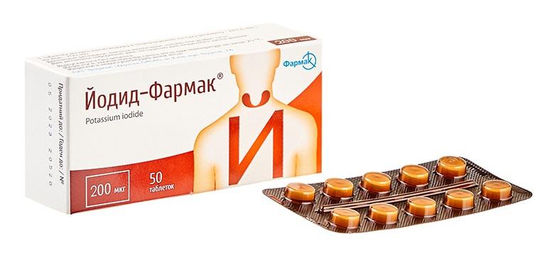 Йодид-Фармак®