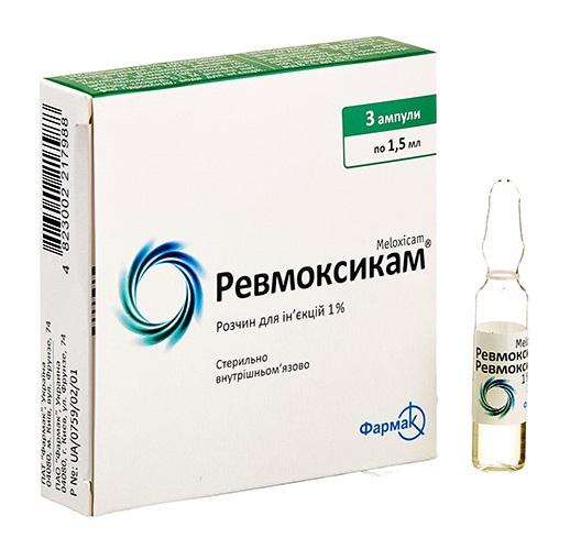 Ревмоксикам® (раствор)