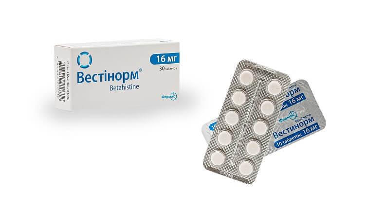 Вестинорм® 16 мг