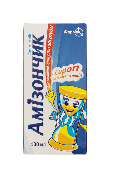 Amizonchik