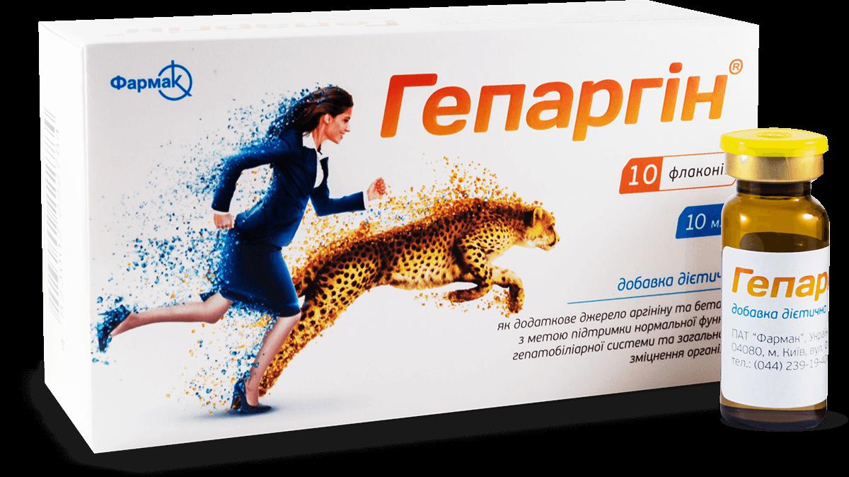 Гепаргін® (1)