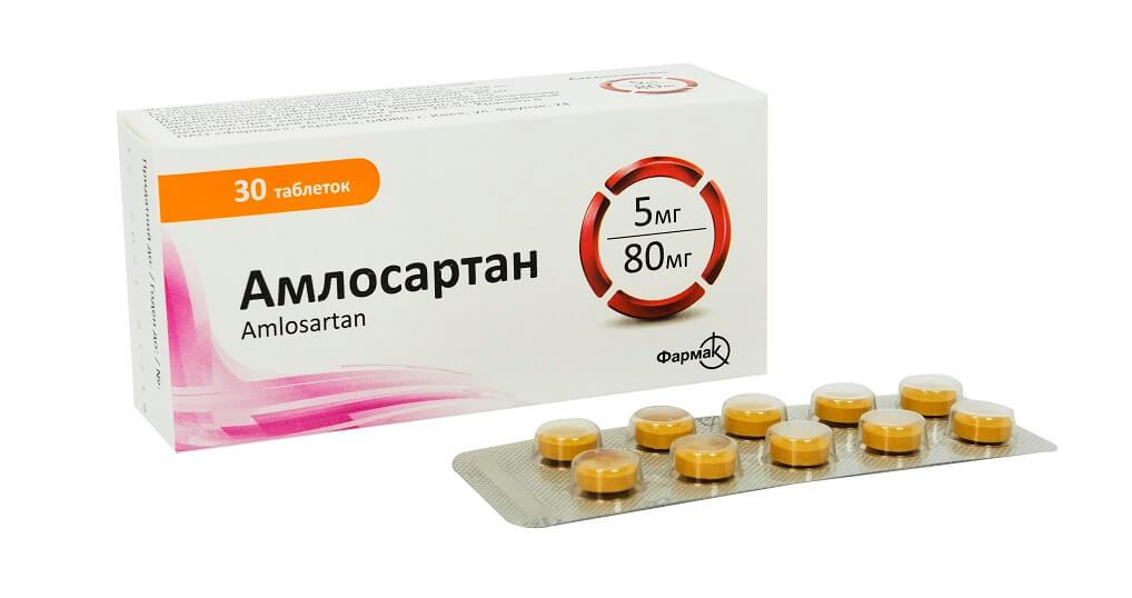 Амлосартан 5 мг