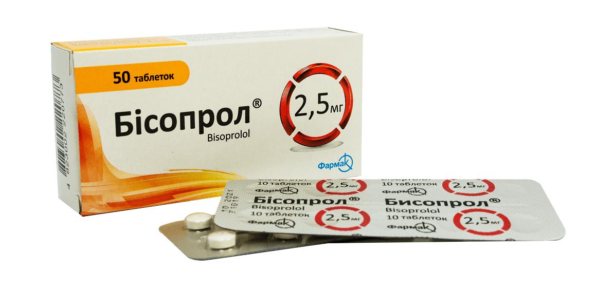 Бісопрол 2,5 мг