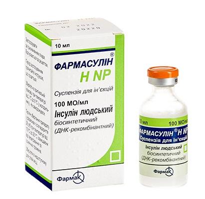 Фармасулін® Н NP