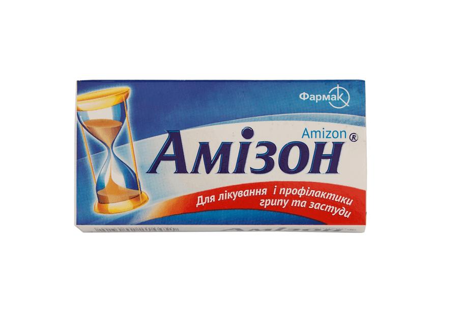 Амізон®
