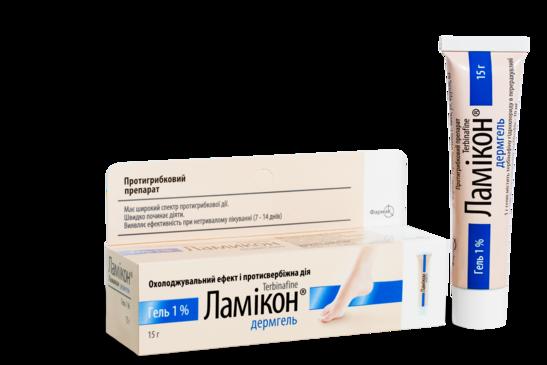 Ламикон®  Дермгель