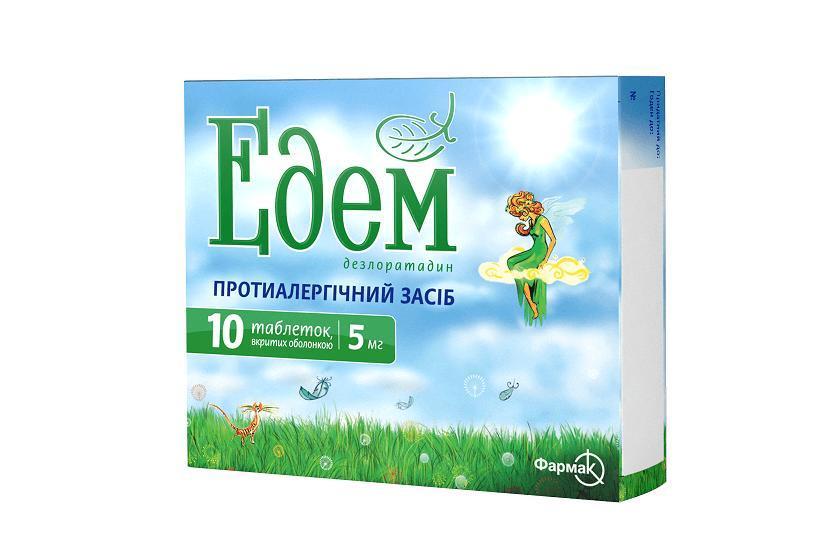 Эдем (таблетки)