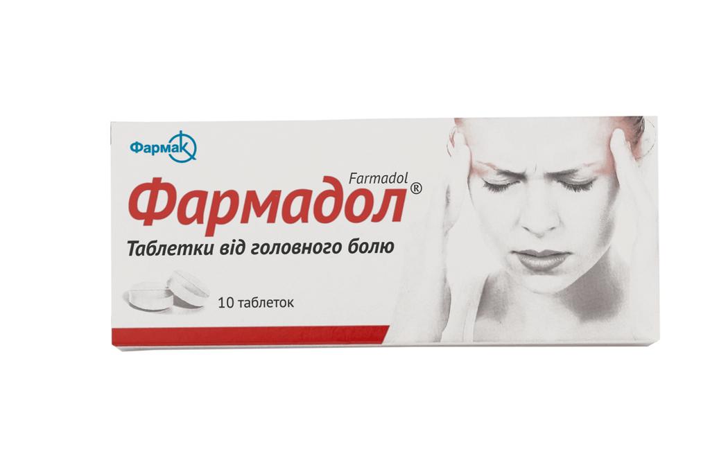 Фармадол®