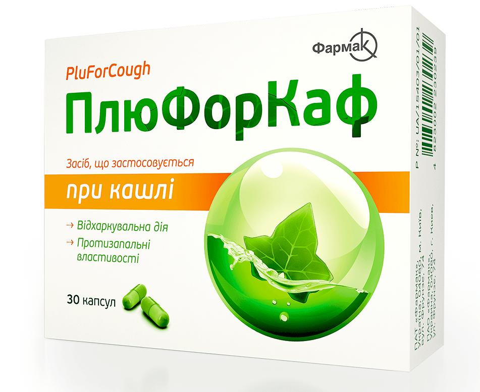 Пектолван Плющ капсули (ПлюФорКаф)