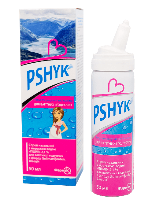 Pshyk 2.1% for pregnant and nursing (1)