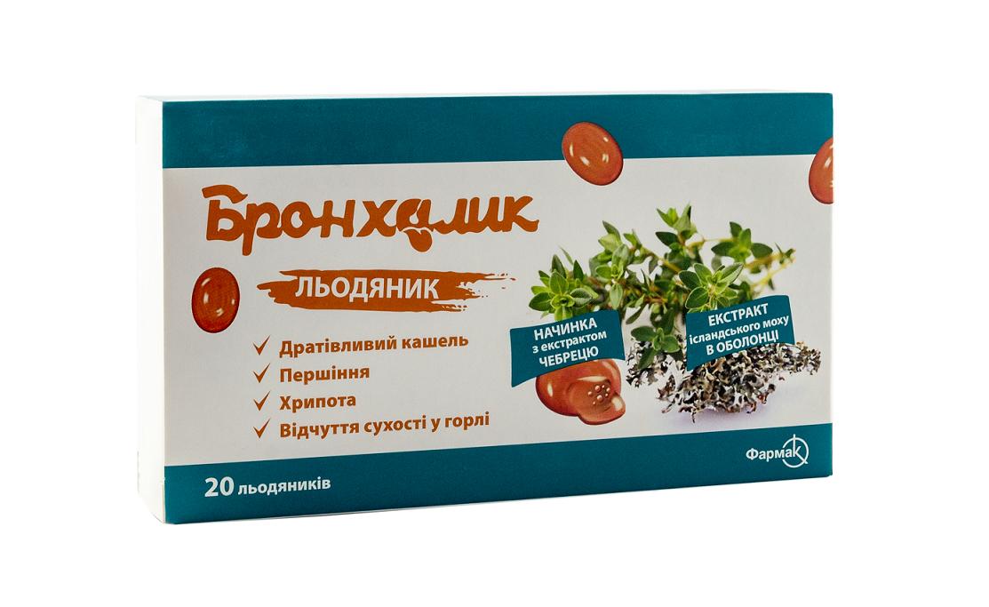 Bronkhalyk