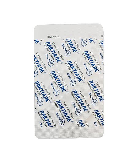 Laktiale capsules