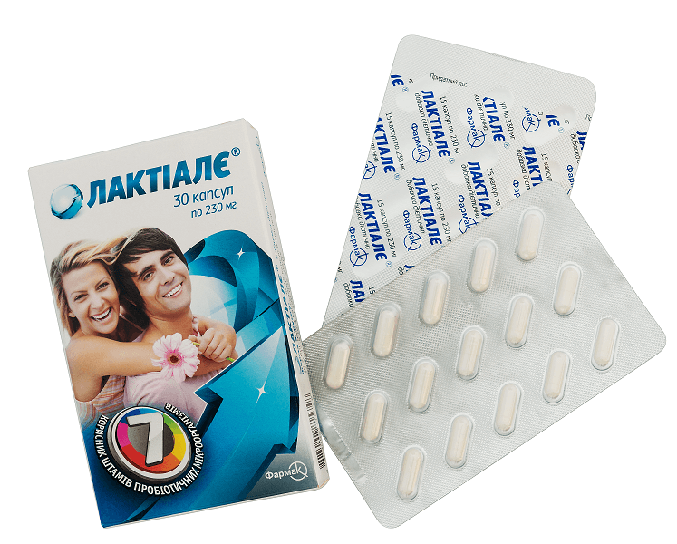 Лактиале (капсулы)