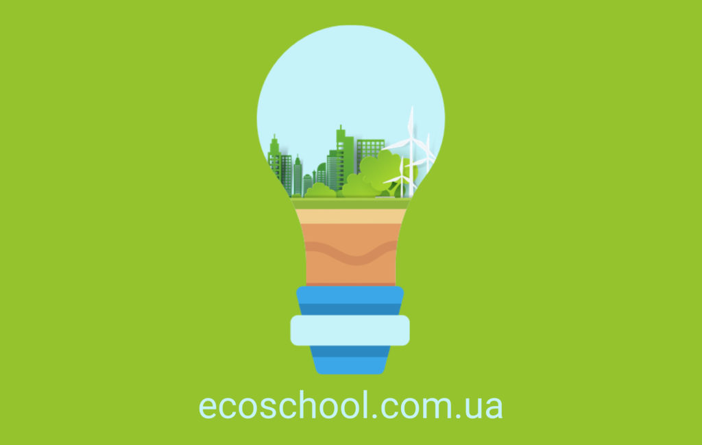 Всеукраинская общенациональная Экологическая платформа «Экошкола» стартовала в Фармак, фото-1