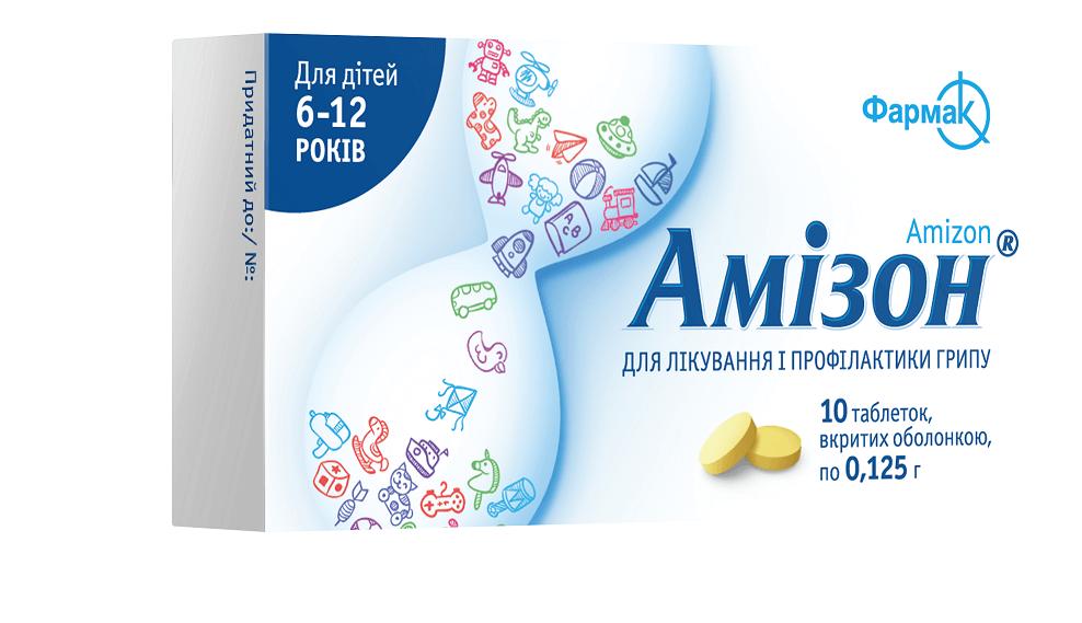 Амизон® 0.125 г