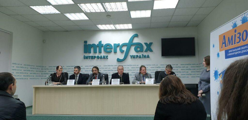 """interfax """"Фармак"""""""