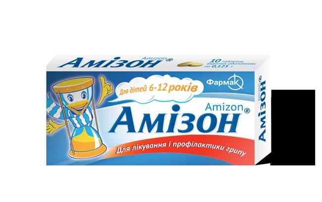 Амізон® 0,125 г