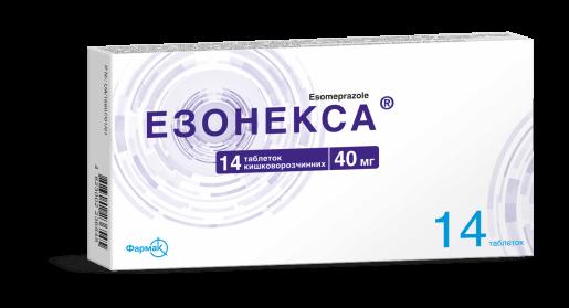 Эзонекса таблетки