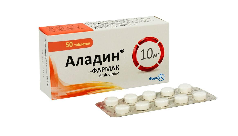 Аладин — Фармак 10 мг
