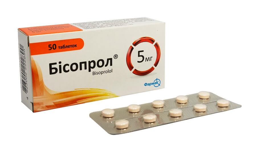 Бисопрол 5 мг
