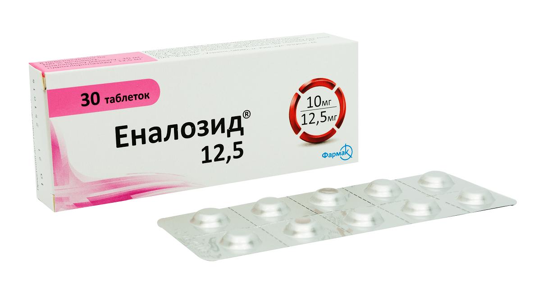 Еналозид® 12,5