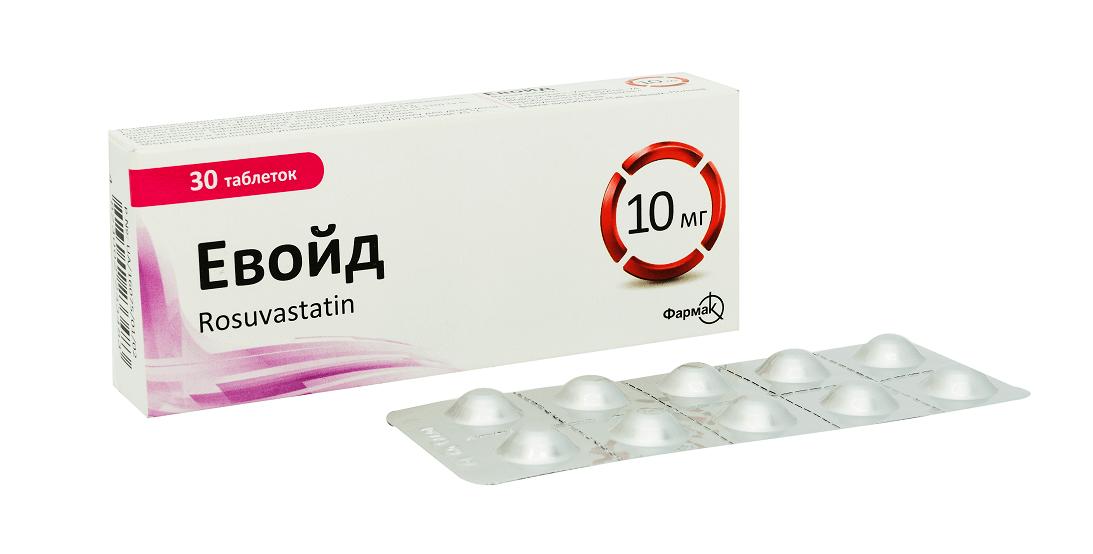 Avoid 10 mg