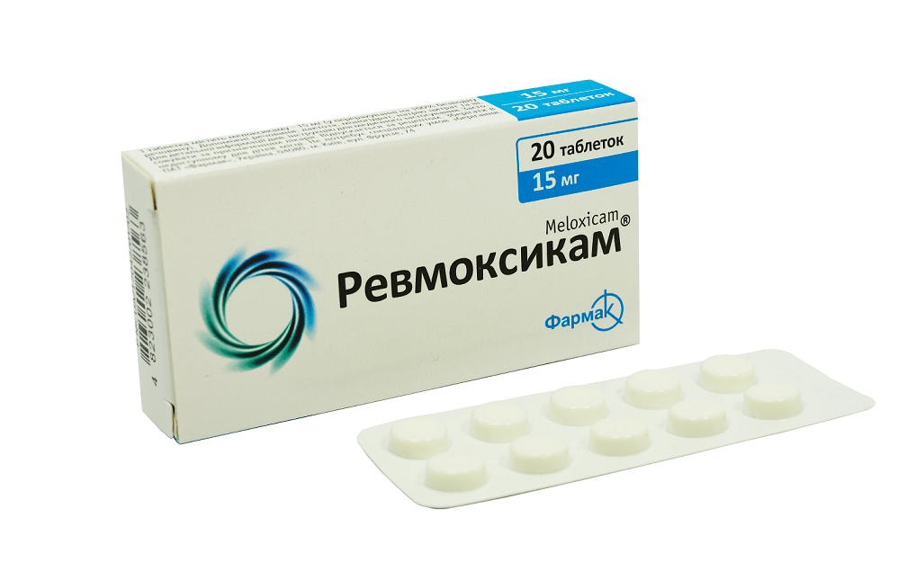 Reumoxicam (tablets)