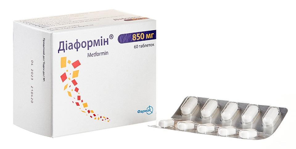 Диаформин® 850 мг
