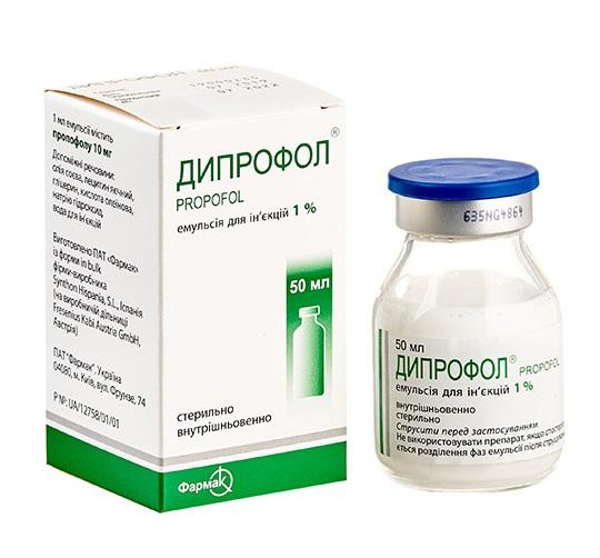 Дипрофол® 1%