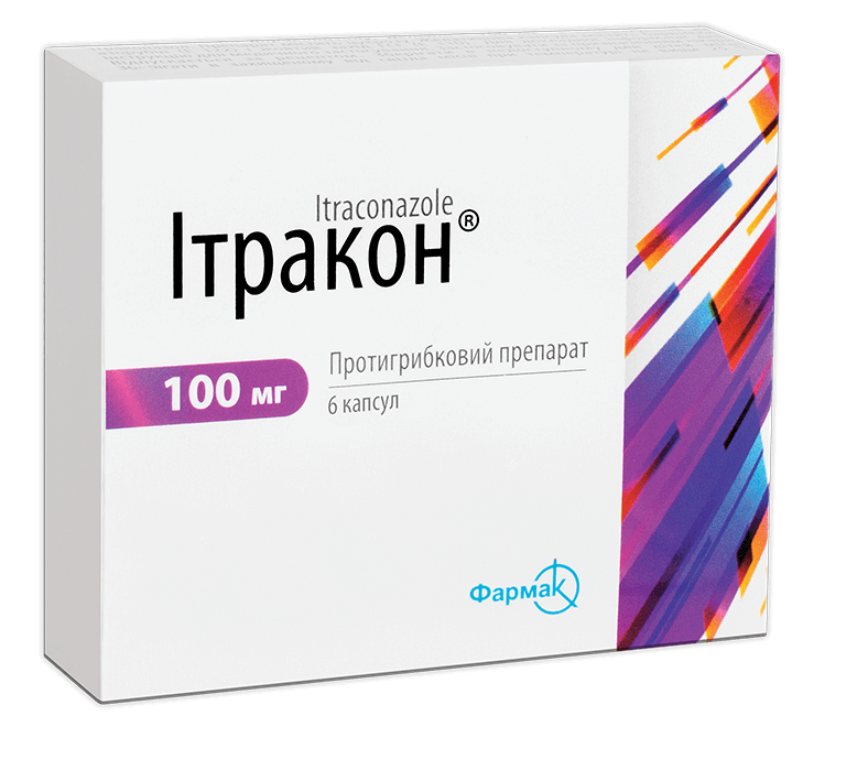 Ітракон®