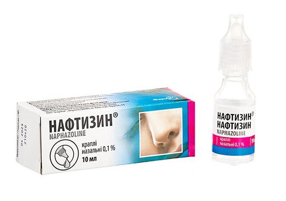 Naphthyzin (2)