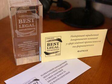 50 провідних юридичних департаментів України