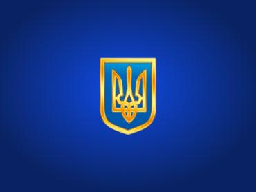 Фармак Григорий Костюк