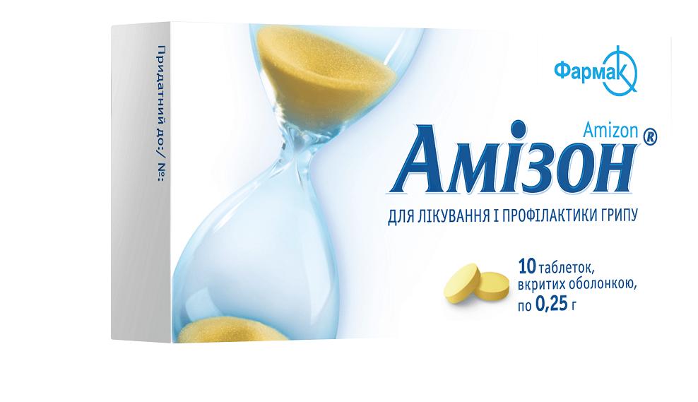 Амізон® (1)