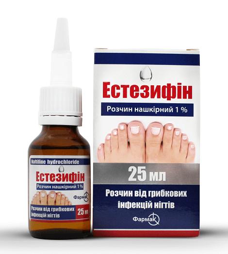 Estezyfin (1)